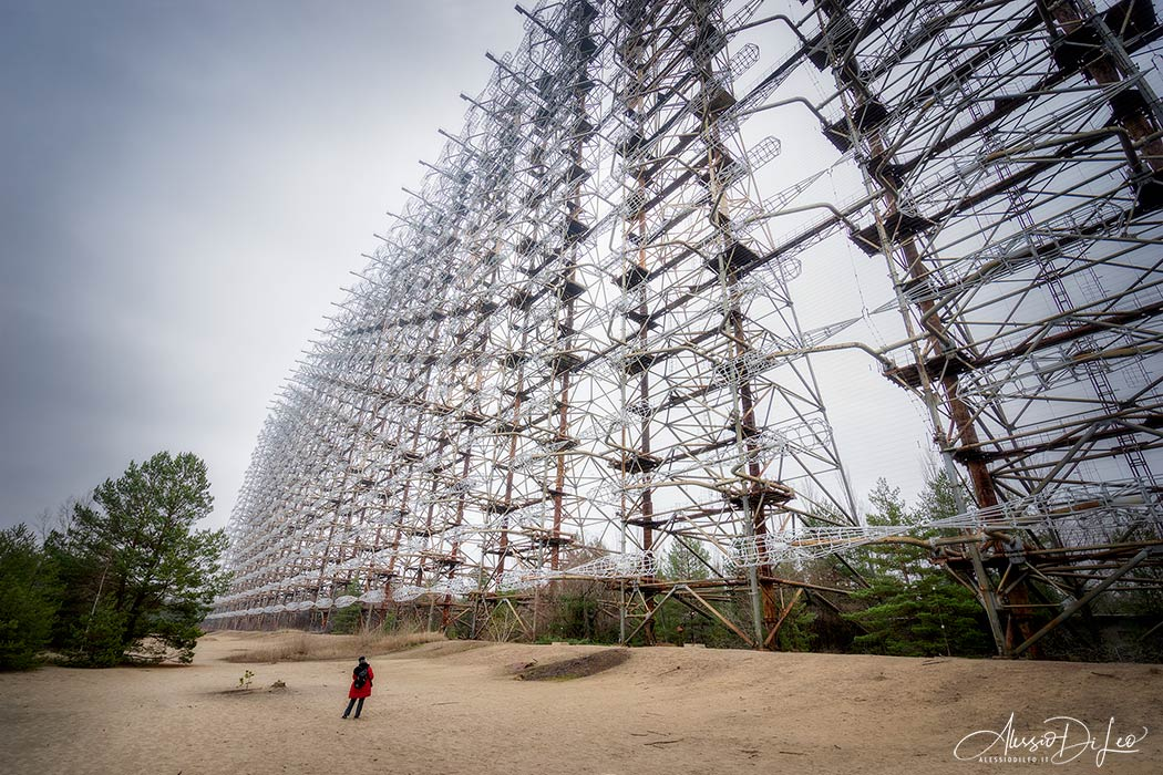 Antenna Duga