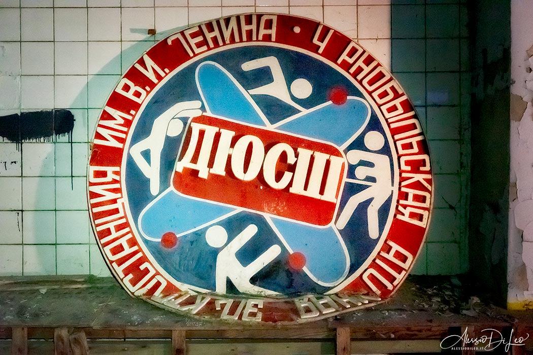Piscina Pripyat