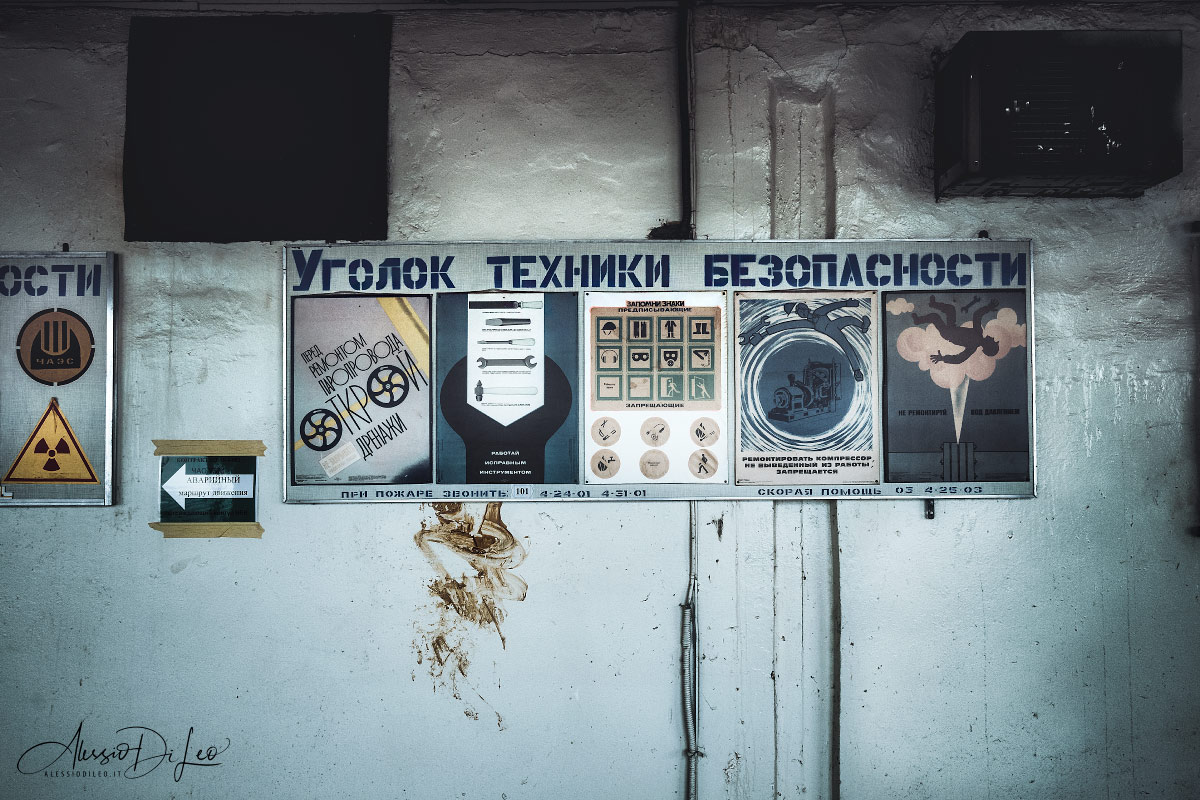 Interno centrale nucleare chernobyl
